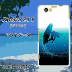 docomo XPERIA Z1 f SO-02F TPU ソフトケース / やわらかカバー【416 カットバック 素材ホワイト】 UV印刷 (エクスぺリアZ1 f/SO02F用)