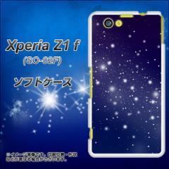 docomo XPERIA Z1 f SO-02F TPU ソフトケース / やわらかカバー【1271 天空の川 素材ホワイト】 UV印刷 (エクスぺリアZ1 f/SO02F用)