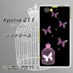 docomo XPERIA Z1 f SO-02F TPU ソフトケース / やわらかカバー【AG811 蝶の王冠鳥かご(黒×ピンク) 素材ホワイト】 UV印刷 (エクスぺリ