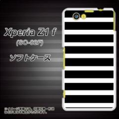 docomo XPERIA Z1 f SO-02F TPU ソフトケース / やわらかカバー【EK879 ボーダー ブラック(L) 素材ホワイト】 UV印刷 (エクスぺリアZ1