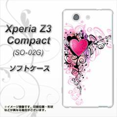 docomo Xperia Z3 Compact SO-02G TPU ソフトケース / やわらかカバー【007 スタイリッシュハート(白) 素材ホワイト】 UV印刷 (エクス