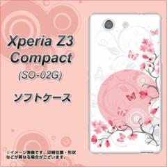 docomo Xperia Z3 Compact SO-02G TPU ソフトケース / やわらかカバー【030 花と蝶うす桃色 素材ホワイト】 UV印刷 (エクスペリアZ3 コ