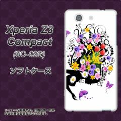 docomo Xperia Z3 Compact SO-02G TPU ソフトケース / やわらかカバー【043 春の花と少女(L) 素材ホワイト】 UV印刷 (エクスペリアZ3