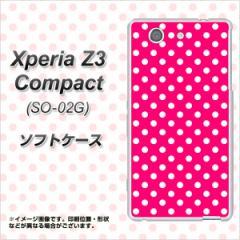 docomo Xperia Z3 Compact SO-02G TPU ソフトケース / やわらかカバー【056 ドット柄(水玉)ピンク×ホワイト 素材ホワイト】 UV印刷 (