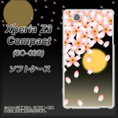 docomo Xperia Z3 Compact SO-02G TPU ソフトケース / やわらかカバー【136 満月と夜桜 素材ホワイト】 UV印刷 (エクスペリアZ3 コンパ