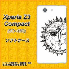 docomo Xperia Z3 Compact SO-02G TPU ソフトケース / やわらかカバー【207 太陽神 素材ホワイト】 UV印刷 (エクスペリアZ3 コンパクト/