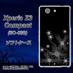 docomo Xperia Z3 Compact SO-02G TPU ソフトケース / やわらかカバー【282 闇に白く咲く華 素材ホワイト】 UV印刷 (エクスペリアZ3 コ
