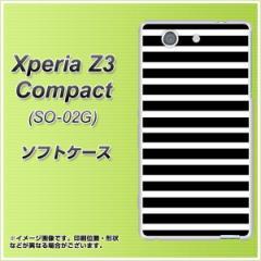 docomo Xperia Z3 Compact SO-02G TPU ソフトケース / やわらかカバー【330 サイドボーダーブラック 素材ホワイト】 UV印刷 (エクスペリ