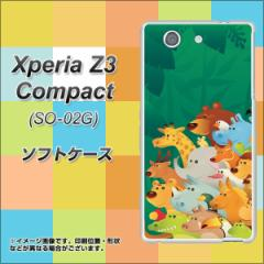 docomo Xperia Z3 Compact SO-02G TPU ソフトケース / やわらかカバー【370 全員集合 素材ホワイト】 UV印刷 (エクスペリアZ3 コンパク