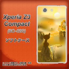 docomo Xperia Z3 Compact SO-02G TPU ソフトケース / やわらかカバー【400 たそがれの猫 素材ホワイト】 UV印刷 (エクスペリアZ3 コン