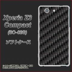 docomo Xperia Z3 Compact SO-02G TPU ソフトケース / やわらかカバー【461 カーボン 素材ホワイト】 UV印刷 (エクスペリアZ3 コンパク