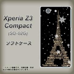 docomo Xperia Z3 Compact SO-02G TPU ソフトケース / やわらかカバー【526 エッフェル塔bk-gd 素材ホワイト】 UV印刷 (エクスペリアZ3