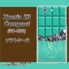 docomo Xperia Z3 Compact SO-02G TPU ソフトケース / やわらかカバー【554 板チョコ-ミント 素材ホワイト】 UV印刷 (エクスペリアZ3 コ