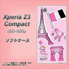 docomo Xperia Z3 Compact SO-02G TPU ソフトケース / やわらかカバー【578 ピンクのフランス 素材ホワイト】 UV印刷 (エクスペリアZ3