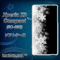 docomo Xperia Z3 Compact SO-02G TPU ソフトケース / やわらかカバー【603 白銀と闇 素材ホワイト】 UV印刷 (エクスペリアZ3 コンパク