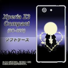 docomo Xperia Z3 Compact SO-02G TPU ソフトケース / やわらかカバー【604 月明かりの恋ネコ 素材ホワイト】 UV印刷 (エクスペリアZ3