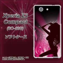 docomo Xperia Z3 Compact SO-02G TPU ソフトケース / やわらかカバー【636 ダンサー 素材ホワイト】 UV印刷 (エクスペリアZ3 コンパク