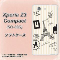 docomo Xperia Z3 Compact SO-02G TPU ソフトケース / やわらかカバー【694 パリの絵 素材ホワイト】 UV印刷 (エクスペリアZ3 コンパク