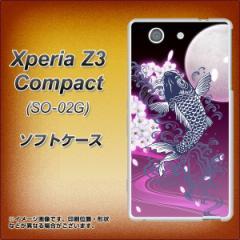 docomo Xperia Z3 Compact SO-02G TPU ソフトケース / やわらかカバー【1029 月と鯉 紫 素材ホワイト】 UV印刷 (エクスペリアZ3 コンパ