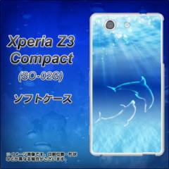 docomo Xperia Z3 Compact SO-02G TPU ソフトケース / やわらかカバー【1048 海の守り神イルカ 素材ホワイト】 UV印刷 (エクスペリアZ3