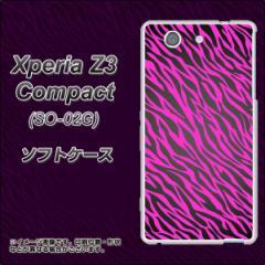 docomo Xperia Z3 Compact SO-02G TPU ソフトケース / やわらかカバー【1058 デザインゼブラ PU 素材ホワイト】 UV印刷 (エクスペリアZ3