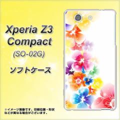 docomo Xperia Z3 Compact SO-02G TPU ソフトケース / やわらかカバー【1209 光と花 素材ホワイト】 UV印刷 (エクスペリアZ3 コンパクト