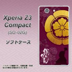 docomo Xperia Z3 Compact SO-02G TPU ソフトケース / やわらかカバー【AB803 織田信長シルエットと家紋 素材ホワイト】 UV印刷 (エクス
