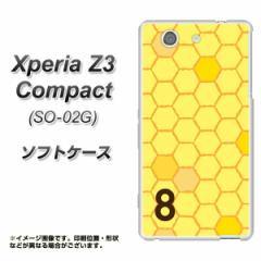 docomo Xperia Z3 Compact SO-02G TPU ソフトケース / やわらかカバー【IB913 はちの巣 素材ホワイト】 UV印刷 (エクスペリアZ3 コンパ