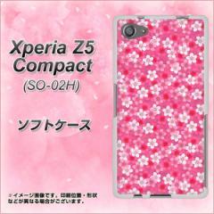 Xperia Z5 Compact SO-02H TPU ソフトケース / やわらかカバー【065 さくら 素材ホワイト】 UV印刷 (エクスペリアZ5コンパクト SO-02H/S