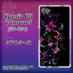 Xperia Z5 Compact SO-02H TPU ソフトケース / やわらかカバー【263 闇に浮かぶ華 素材ホワイト】 UV印刷 (エクスペリアZ5コンパクト SO