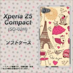 Xperia Z5 Compact SO-02H TPU ソフトケース / やわらかカバー【265 パリの街 素材ホワイト】 UV印刷 (エクスペリアZ5コンパクト SO-02H