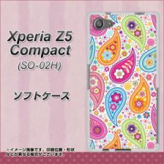 Xperia Z5 Compact SO-02H TPU ソフトケース / やわらかカバー【378 カラフルペイズリー 素材ホワイト】 UV印刷 (エクスペリアZ5コンパ