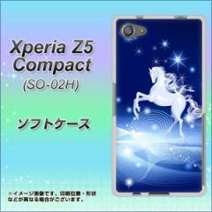 Xperia Z5 Compact SO-02H TPU ソフトケース / やわらかカバー【436 ペガサス 素材ホワイト】 UV印刷 (エクスペリアZ5コンパクト SO-02H