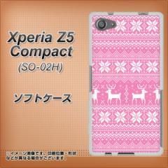 Xperia Z5 Compact SO-02H TPU ソフトケース / やわらかカバー【544 ドット絵ピンク 素材ホワイト】 UV印刷 (エクスペリアZ5コンパクト