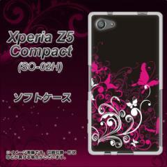 Xperia Z5 Compact SO-02H TPU ソフトケース / やわらかカバー【585 闇に舞う蝶 素材ホワイト】 UV印刷 (エクスペリアZ5コンパクト SO-0