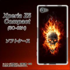 Xperia Z5 Compact SO-02H TPU ソフトケース / やわらかカバー【649 燃え上がるドクロ 素材ホワイト】 UV印刷 (エクスペリアZ5コンパク