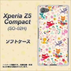 Xperia Z5 Compact SO-02H TPU ソフトケース / やわらかカバー【693 ネコのあそび場 素材ホワイト】 UV印刷 (エクスペリアZ5コンパクト