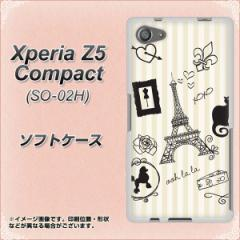 Xperia Z5 Compact SO-02H TPU ソフトケース / やわらかカバー【694 パリの絵 素材ホワイト】 UV印刷 (エクスペリアZ5コンパクト SO-02H