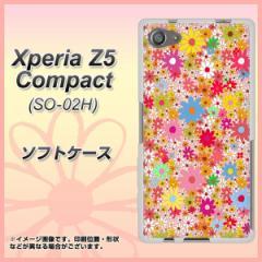Xperia Z5 Compact SO-02H TPU ソフトケース / やわらかカバー【746 花畑A 素材ホワイト】 UV印刷 (エクスペリアZ5コンパクト SO-02H/S