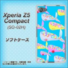 Xperia Z5 Compact SO-02H TPU ソフトケース / やわらかカバー【1045 くじらの仲間 素材ホワイト】 UV印刷 (エクスペリアZ5コンパクト S