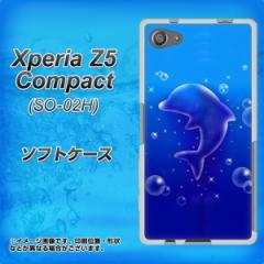 Xperia Z5 Compact SO-02H TPU ソフトケース / やわらかカバー【1046 イルカのお昼寝 素材ホワイト】 UV印刷 (エクスペリアZ5コンパクト
