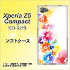Xperia Z5 Compact SO-02H TPU ソフトケース / やわらかカバー【1209 光と花 素材ホワイト】 UV印刷 (エクスペリアZ5コンパクト SO-02H/