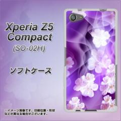 Xperia Z5 Compact SO-02H TPU ソフトケース / やわらかカバー【1211 桜とパープルの風 素材ホワイト】 UV印刷 (エクスペリアZ5コンパク