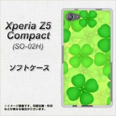 Xperia Z5 Compact SO-02H TPU ソフトケース / やわらかカバー【1297 四葉のクローバー 一面 素材ホワイト】 UV印刷 (エクスペリアZ5コ