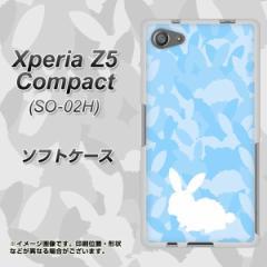 Xperia Z5 Compact SO-02H TPU ソフトケース / やわらかカバー【AG805 うさぎ迷彩風(水色) 素材ホワイト】 UV印刷 (エクスペリアZ5コン