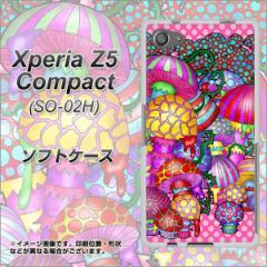 Xperia Z5 Compact SO-02H TPU ソフトケース / やわらかカバー【AG806 きのこ(ピンク) 素材ホワイト】 UV印刷 (エクスペリアZ5コンパク
