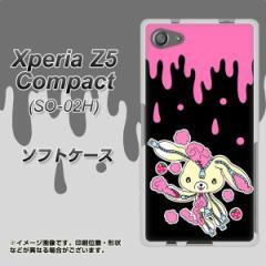 Xperia Z5 Compact SO-02H TPU ソフトケース / やわらかカバー【AG814 ジッパーうさぎのジッピョン(黒×ピンク) 素材ホワイト】 UV印刷