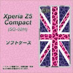 Xperia Z5 Compact SO-02H TPU ソフトケース / やわらかカバー【EK893 ユニオンジャック ヒョウ 素材ホワイト】 UV印刷 (エクスペリアZ5