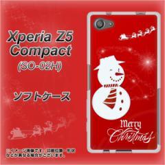 Xperia Z5 Compact SO-02H TPU ソフトケース / やわらかカバー【XA802 ウインク雪だるま 素材ホワイト】 UV印刷 (エクスペリアZ5コンパ