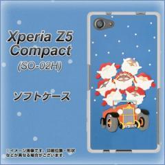 Xperia Z5 Compact SO-02H TPU ソフトケース / やわらかカバー【XA803 サンタレンジャー 素材ホワイト】 UV印刷 (エクスペリアZ5コンパ